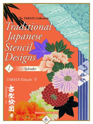 Traditional Japanese Stencil Designs Splendor