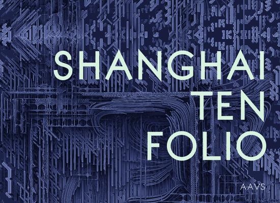 Shanghai Ten Folio