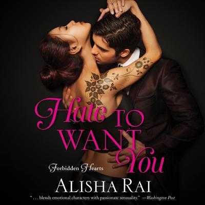 Hate to Want You: Library Edition