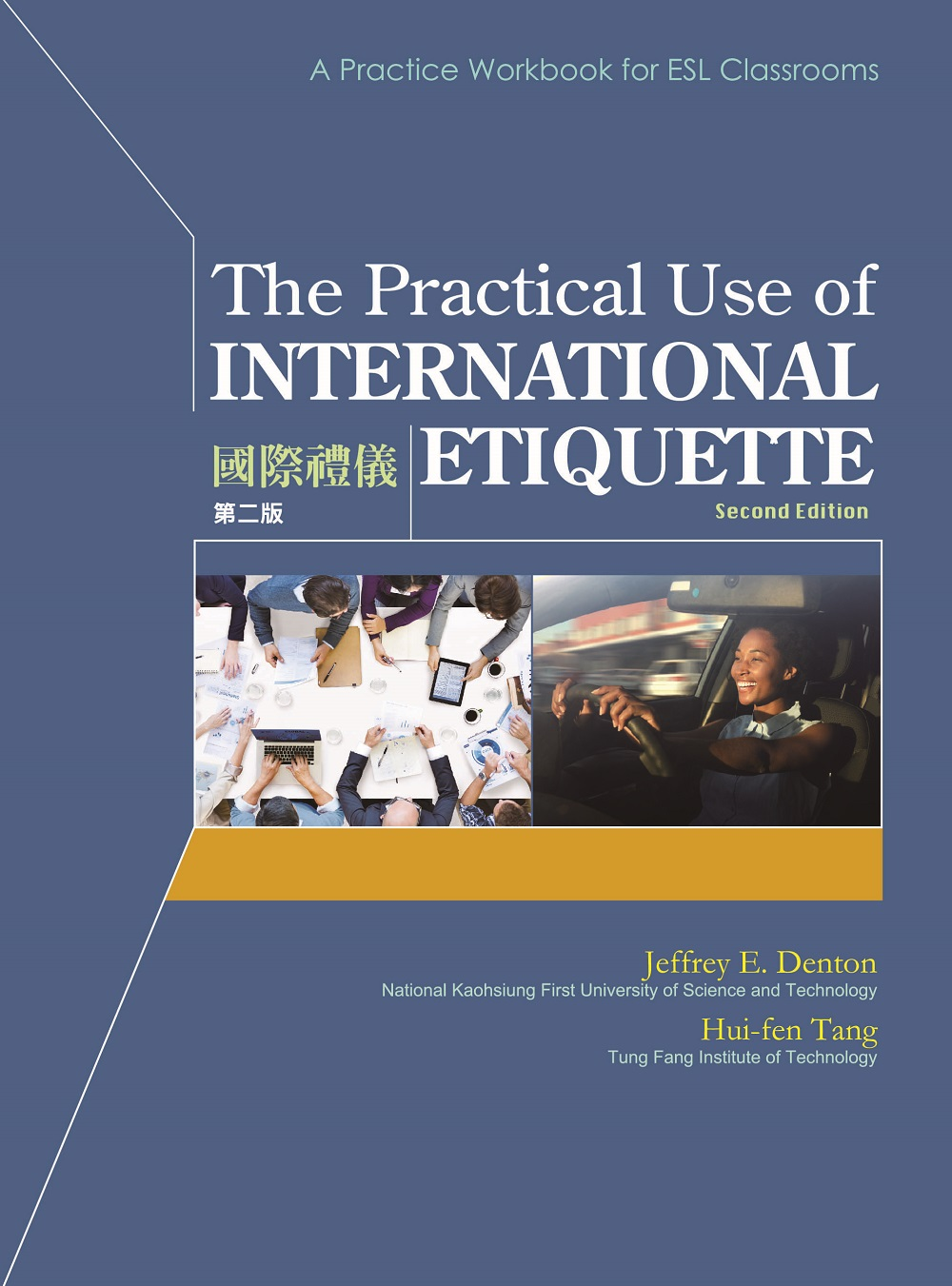 Practical Use of International Etiquette, 2/e