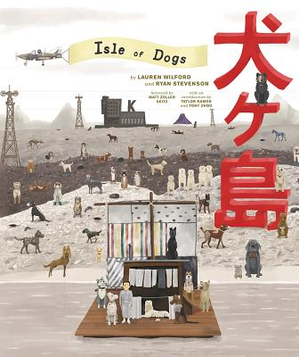 The Wes Anderson Collection: Isle of Dogs (魏斯•安德森收藏集: 犬之島)