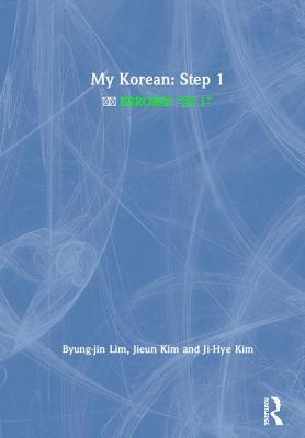 My Korean: Step 1
