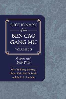 Dictionary of the Ben Cao Gang Mu: Persons and Literary Sources