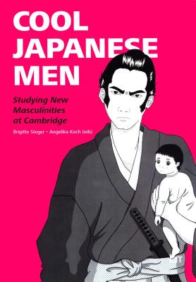 Cool Japanese Men: Studying New Masculinities at Cambridge