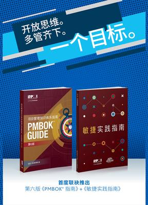 A Guide to the Project Management Body of Knowledge Pmbokr: Agile Practice Guide Bundle