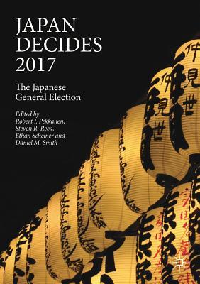 Japan Decides 2017: The Japanese General Election