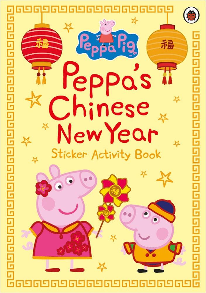 Peppa Pig: Peppa's Chinese New Year Sticker Activity Book