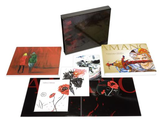 Yoshitaka Amano: The Illustrated Biography Beyond the Fantasy Limited Edition