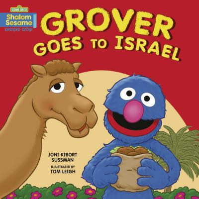 Grover Goes to Israel