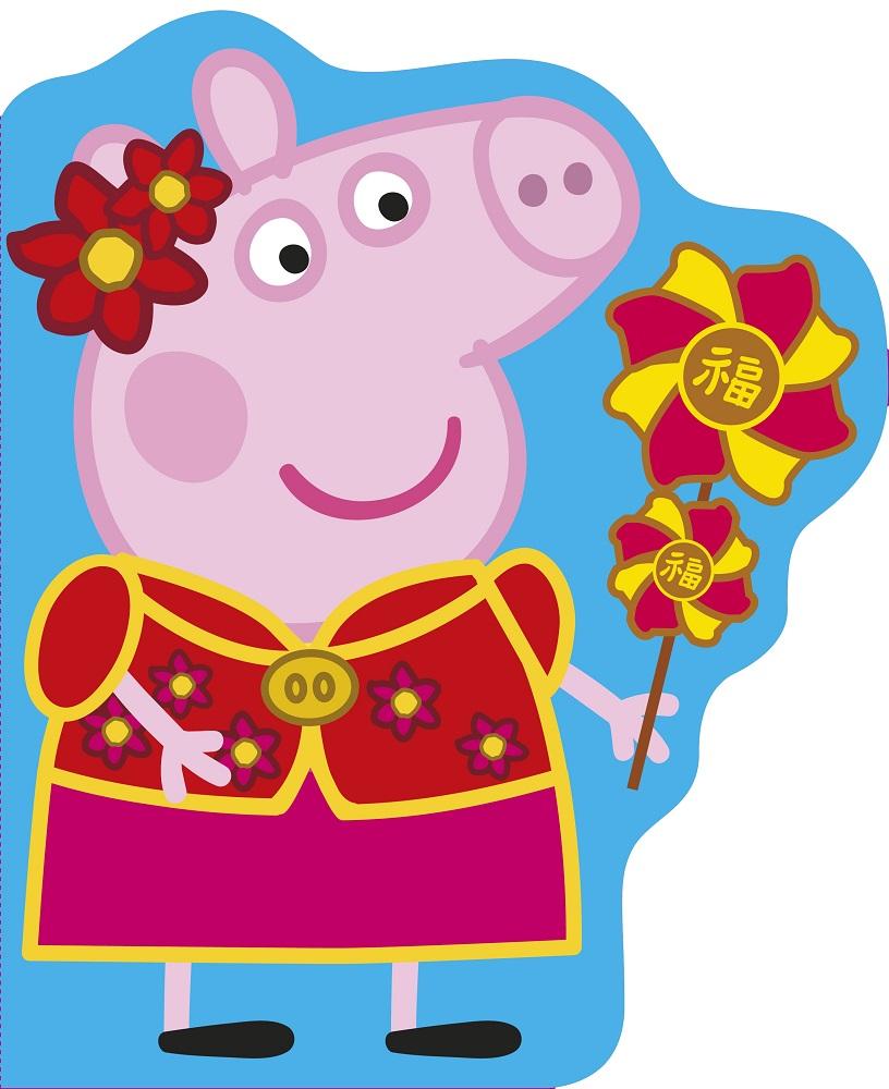Peppa Pig: Peppa's Chinese New Year Shaped Board Book