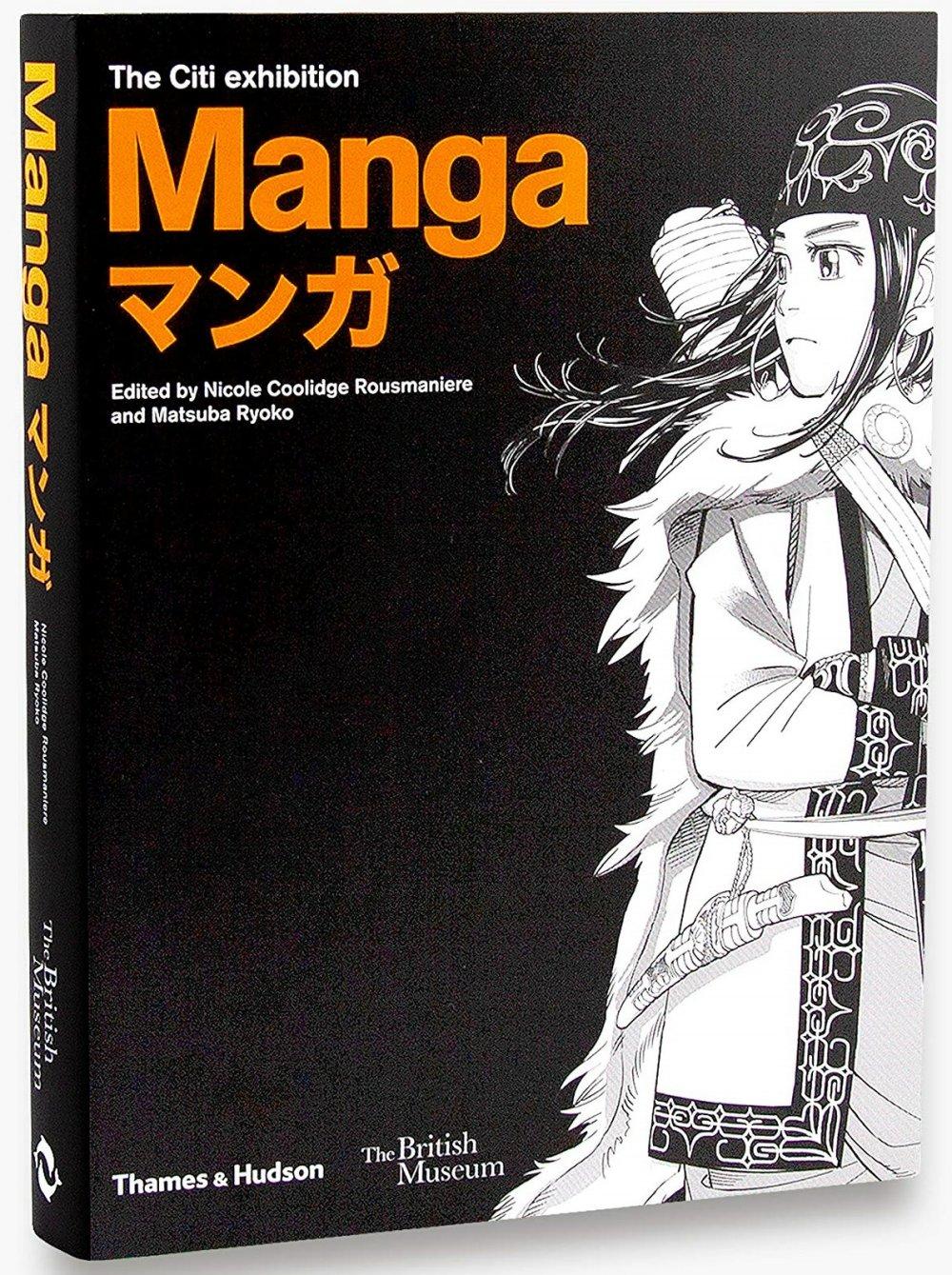Manga (British Museum) 2019大英博物館《日本漫畫展》官方導覽書