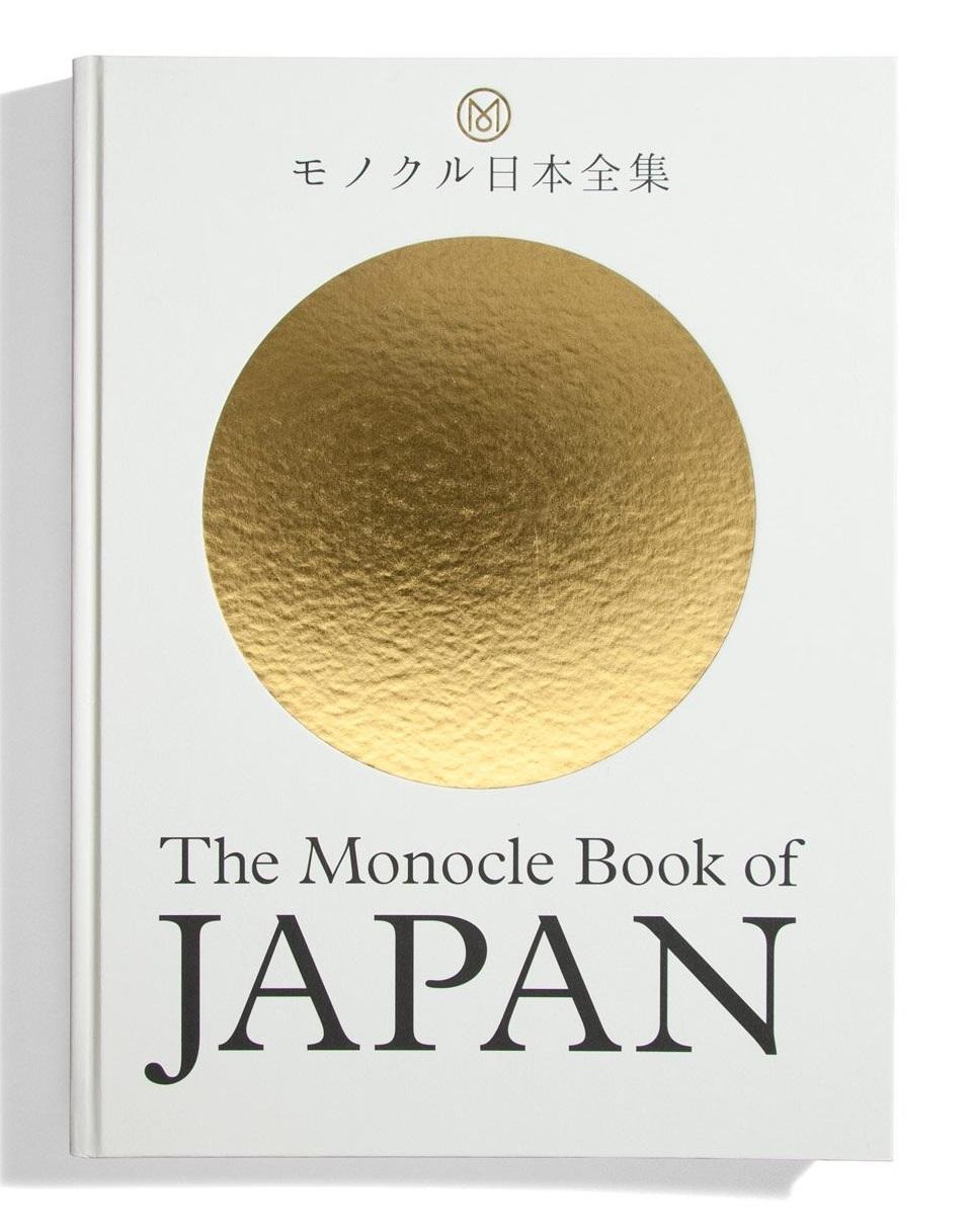 The Monocle Book of Japan:Monocle日本全集
