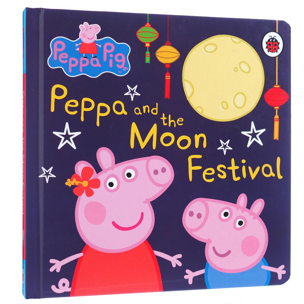 Peppa and the Moon Festival粉紅豬小妹慶中秋(硬頁故事書)