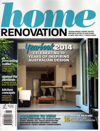 home RENOVATION 第1期