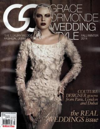 grace ormonde WEDDING STYLE 號 2014