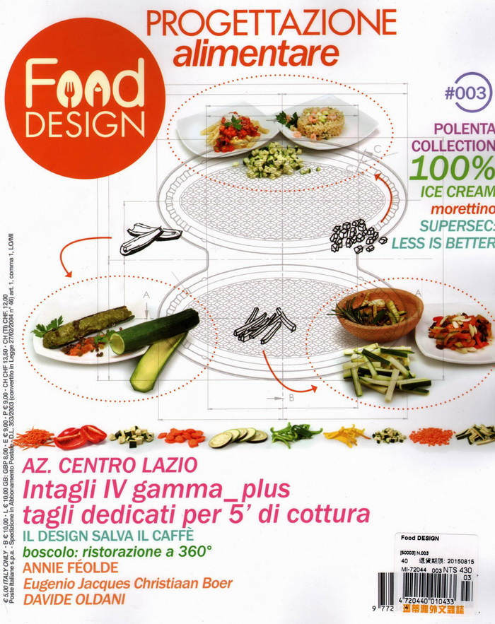 Food DESIGN 第3期