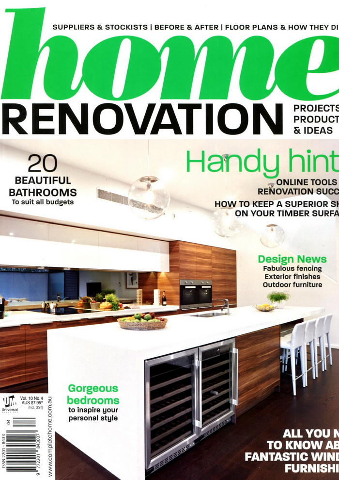 home RENOVATION 第4期