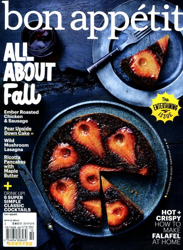 bon appetit 10月號/2015