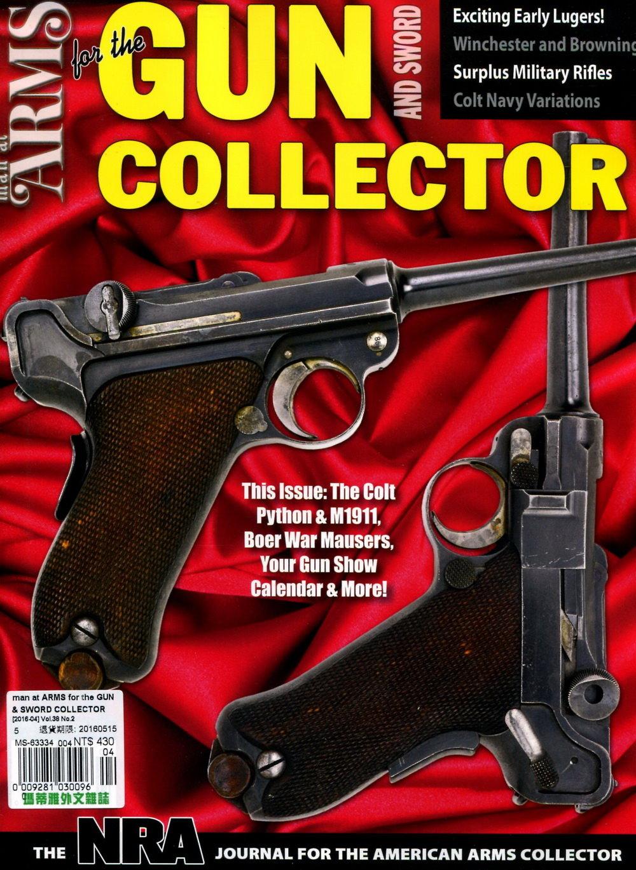 man at ARMS for the GUN  SWORD COLLECTOR Vol.