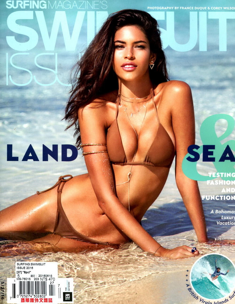 SURFING SWIMSUIT ISSUE 2016