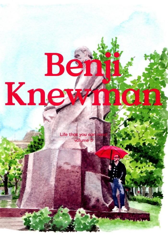 Benji Knewman Vol.5