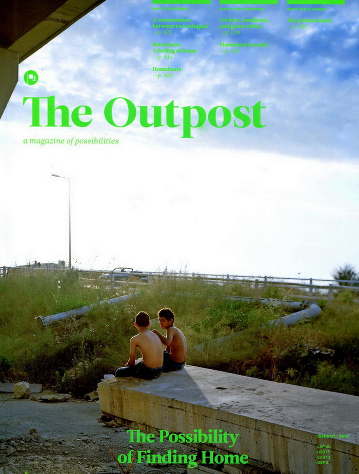 The Outpost 第7期 / 2016