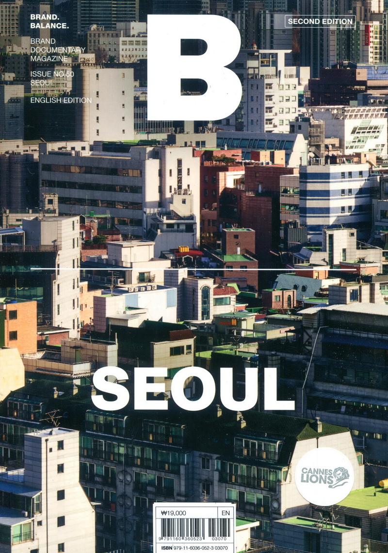 Magazine B 第50期 SEOUL