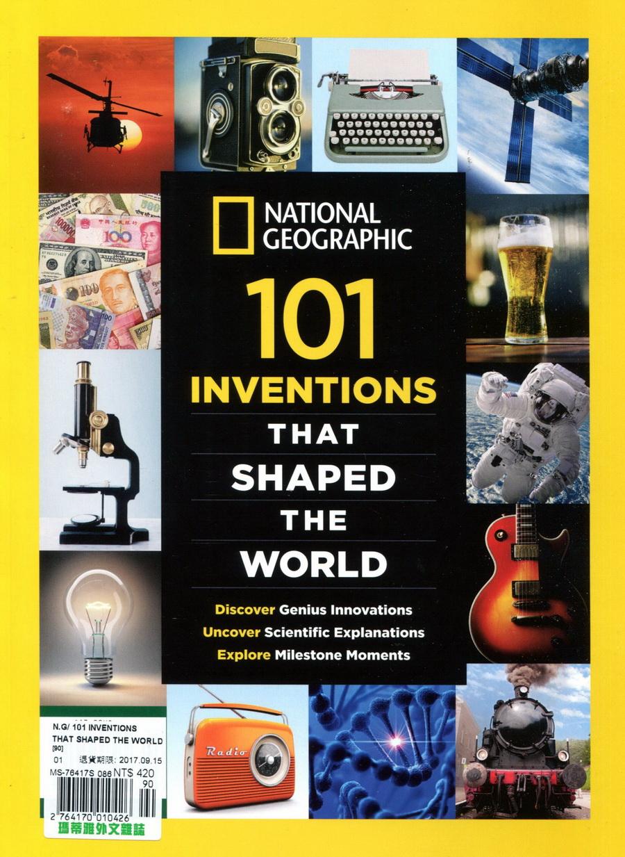 國家地理雜誌 特刊 101 INVENTIONS THAT SHAPED THE WORLD