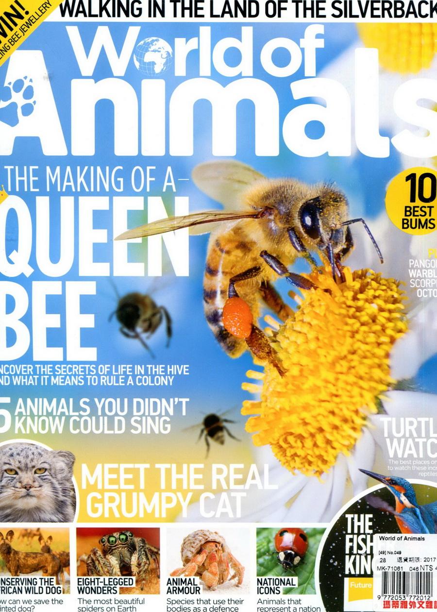 World of Animals 第49期