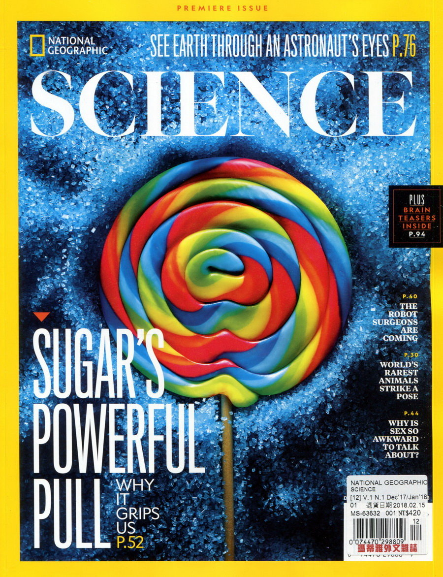 NATIONAL GEOGRAPHIC SCIENCE Vol.1 No.1 12~1月號
