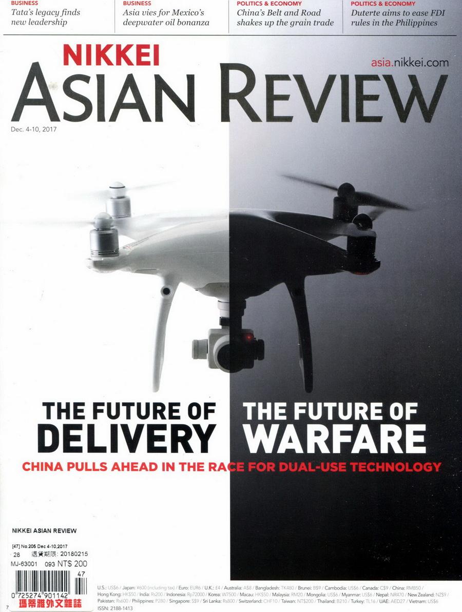 日經亞洲週刊 第205期 12月4~10日 2017