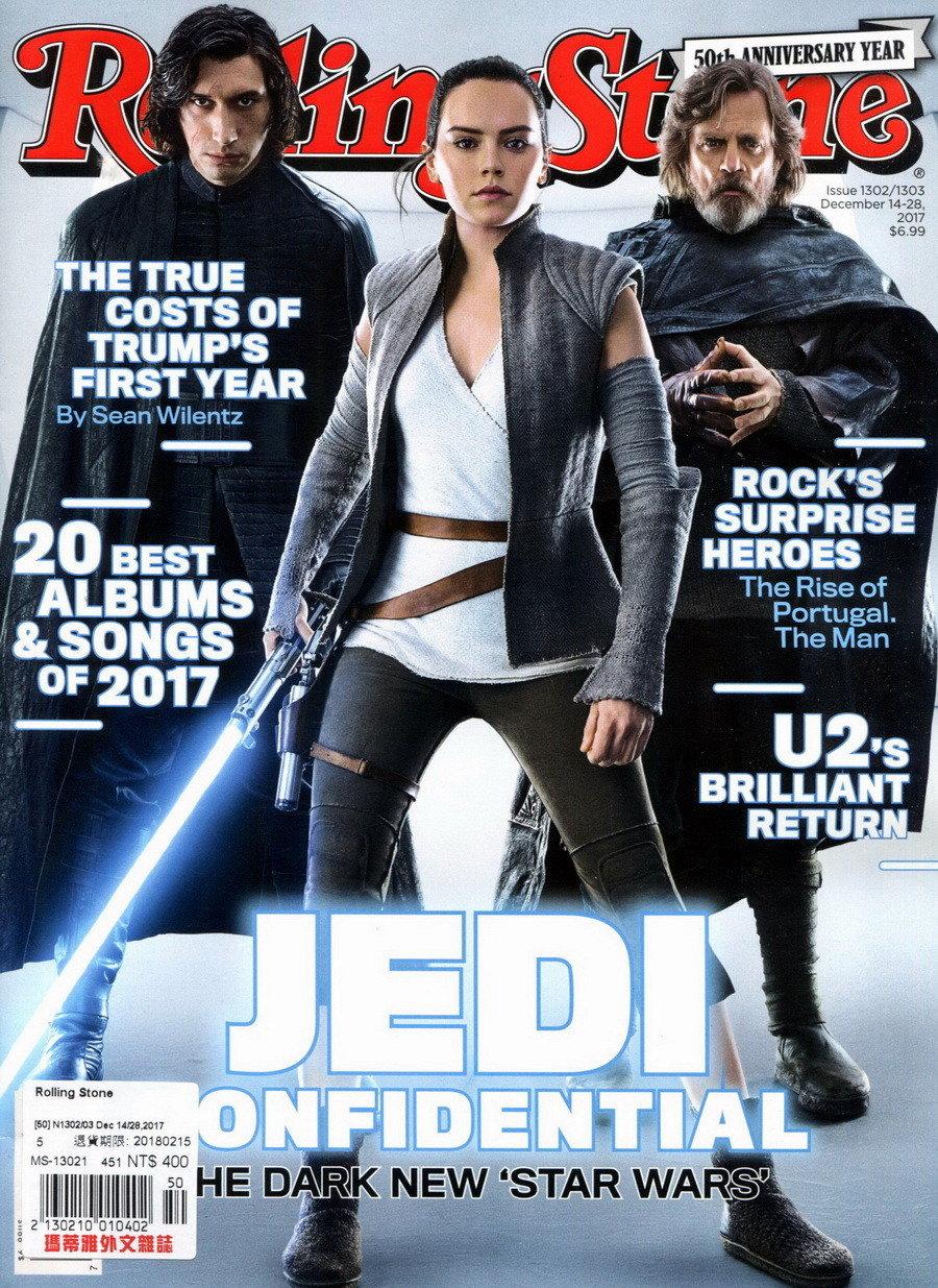 Rolling Stone 美國版 第1302-1303期 12月14-28日/2017