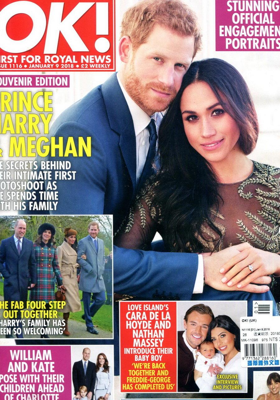 OK! 周刊 英國版 第1116期 1月9日/2018