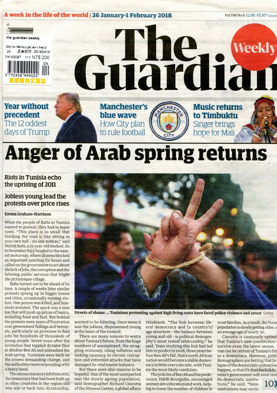 the guardian weekly Vol.198 No.8 1月26日-2月1日/2018