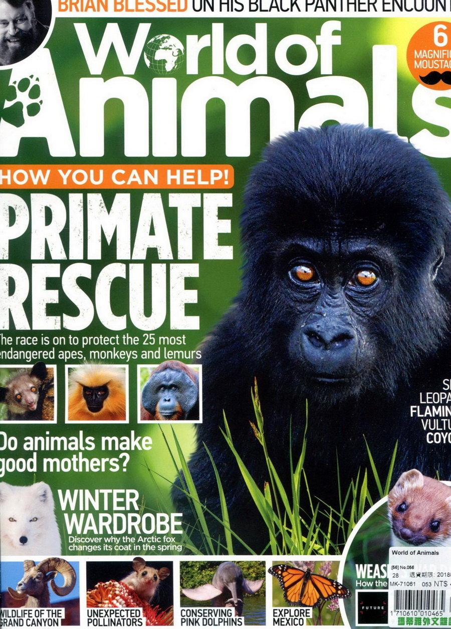 World of Animals 第56期