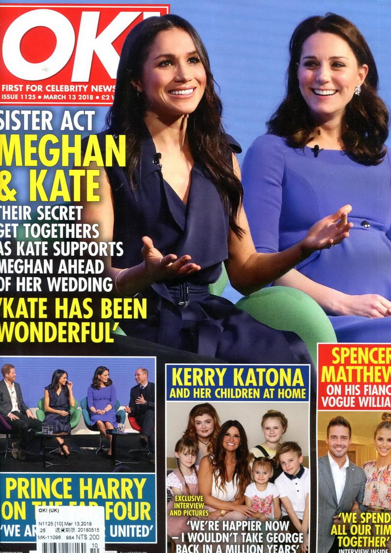 OK! 周刊 英國版 第1125期 3月13日/2018