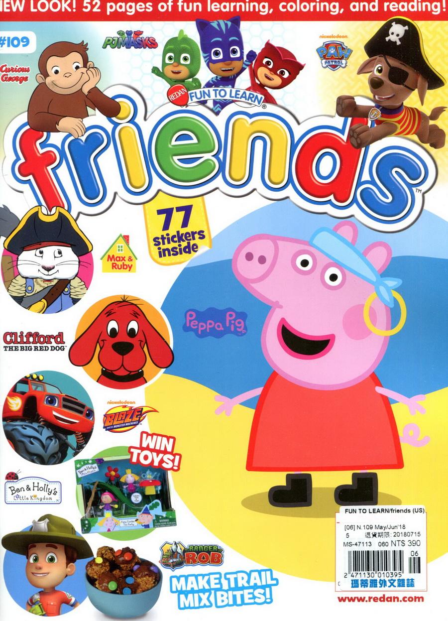 FUN TO LEARN friends 美國版 第109期 5-6月號/2018
