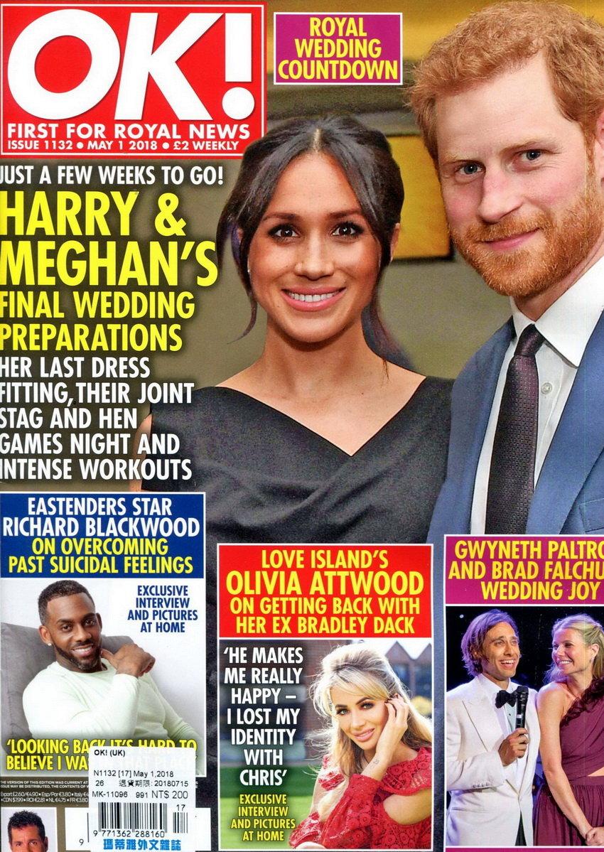 OK! 周刊 英國版 第1132期 5月1日/2018