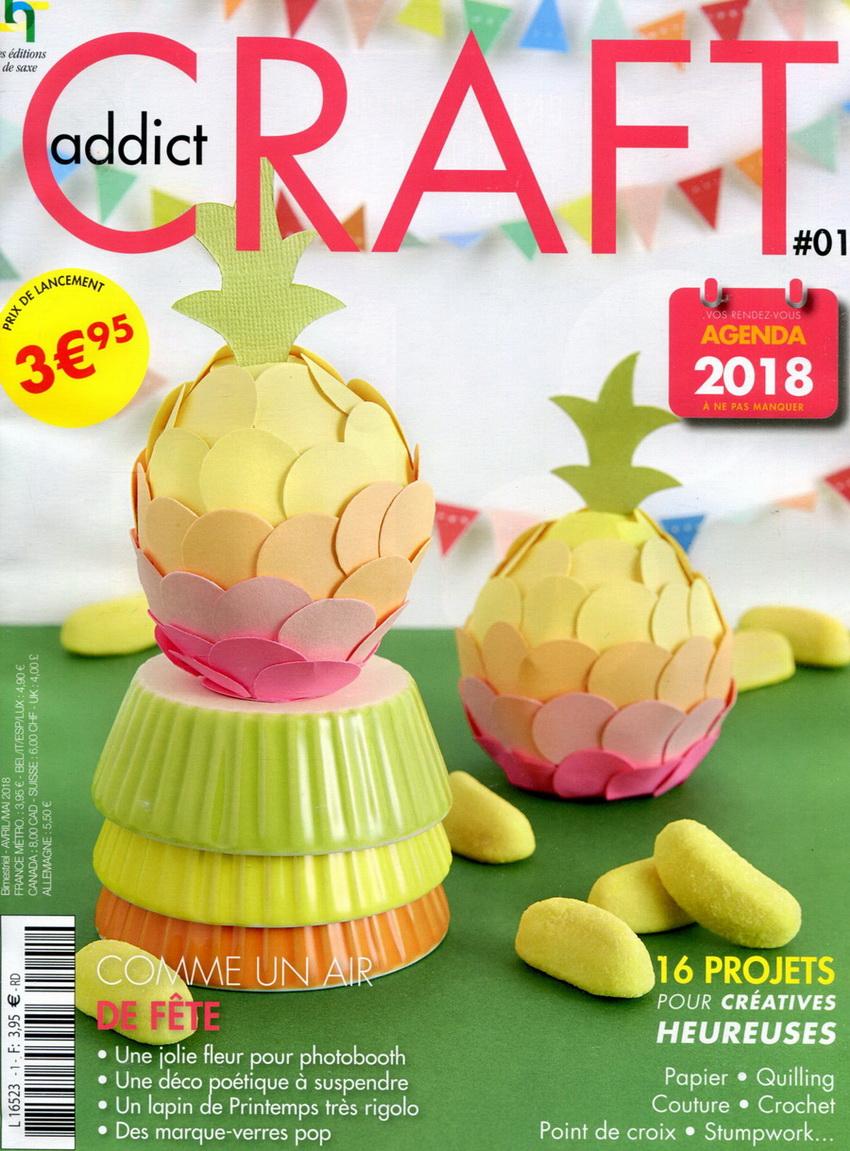 CRAFT addict 第1期 4-5月號/2018