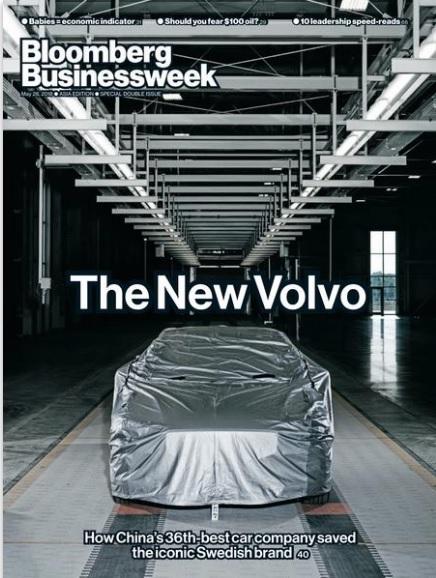 Bloomberg Businessweek 美國商業週刊 2018/05/28 第23期