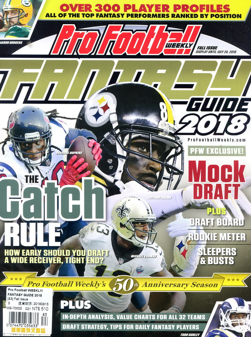 Pro Football WEEKLY FANTASY GUIDE 秋季號/2018