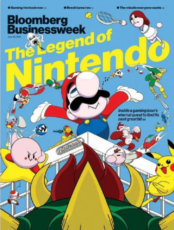Bloomberg Businessweek 美國商業週刊 2018/06/25 第27期