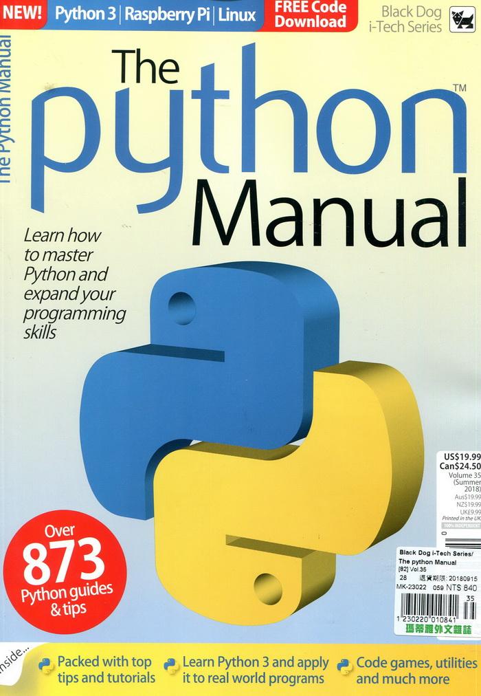 BDM's i-Tech Special Black Dog i-Tech Series/The python Manual Vol.35