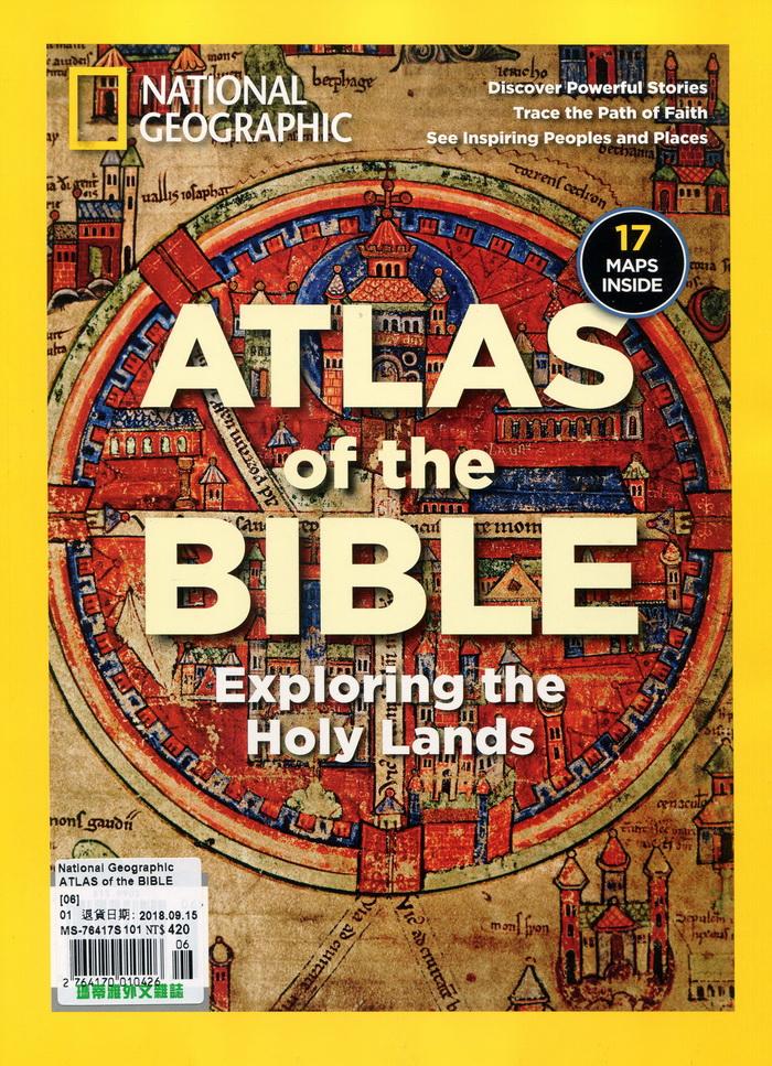 國家地理雜誌 特刊 ATLAS of the BIBLE