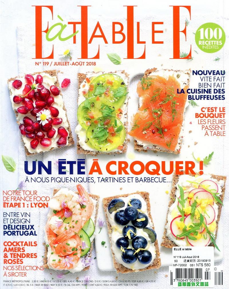 ELLE a table (法國版) 第119期 7-8月號/2018
