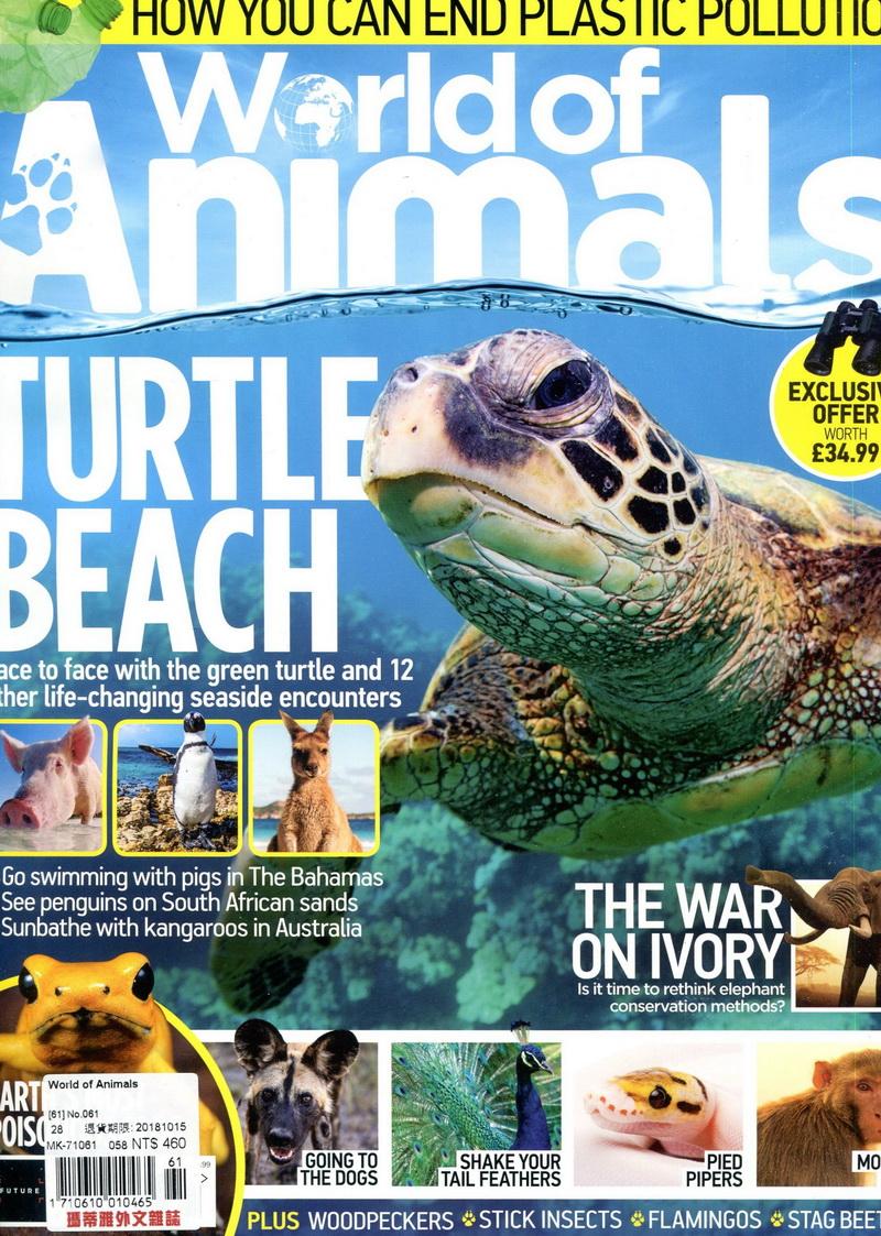 World of Animals 第61期