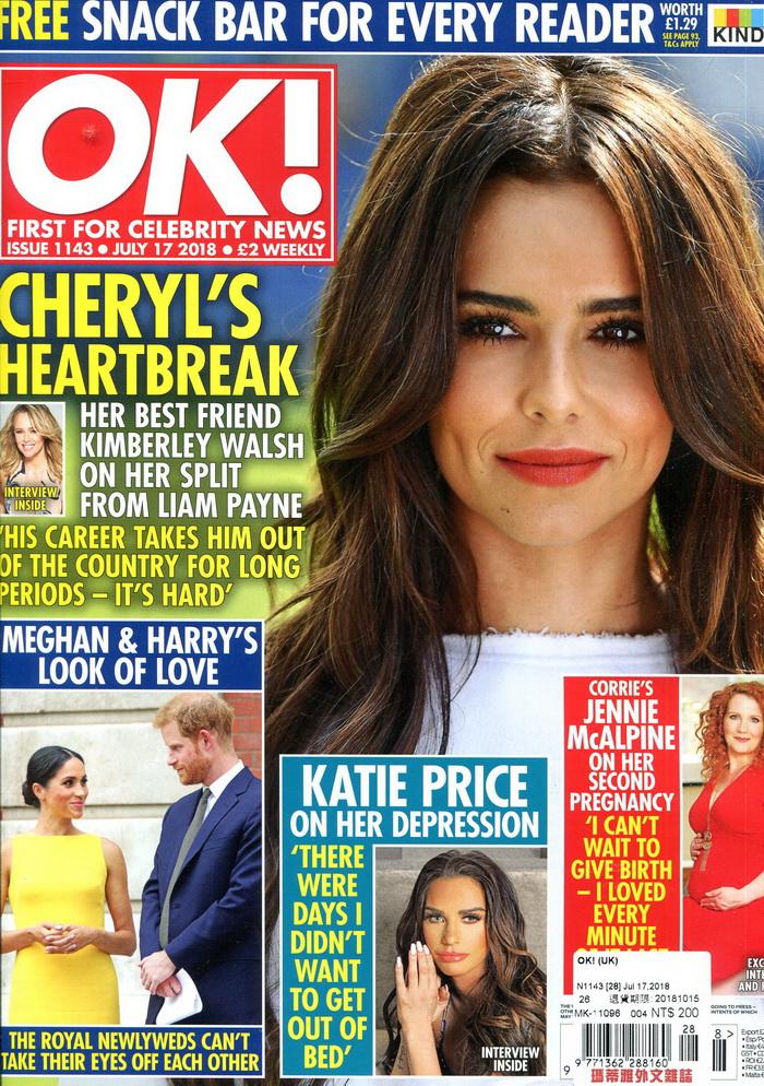 OK! 周刊 英國版 第1143期 7月17日/2018
