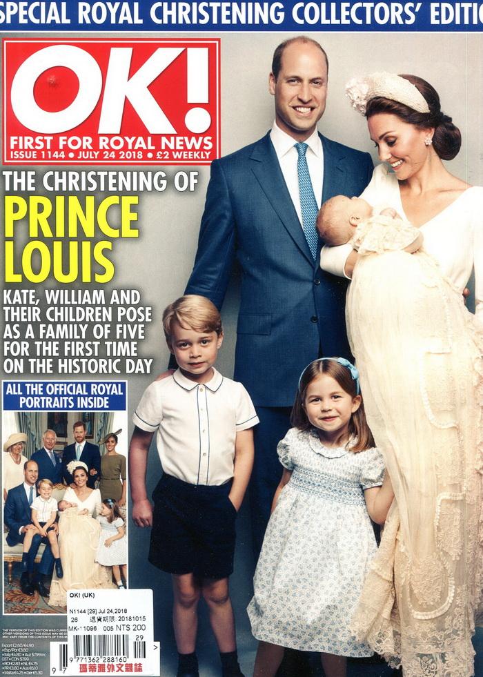 OK! 周刊 英國版 第1144期 7月24日/2018