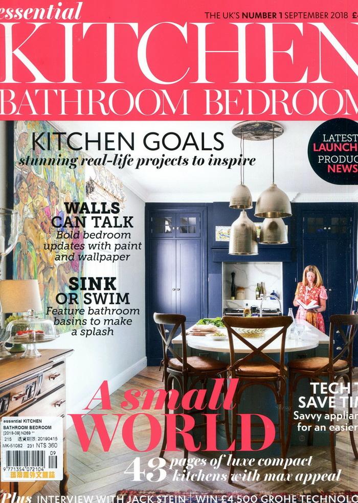 essential KITCHEN BATHROOM BEDROOM 9月號 2018