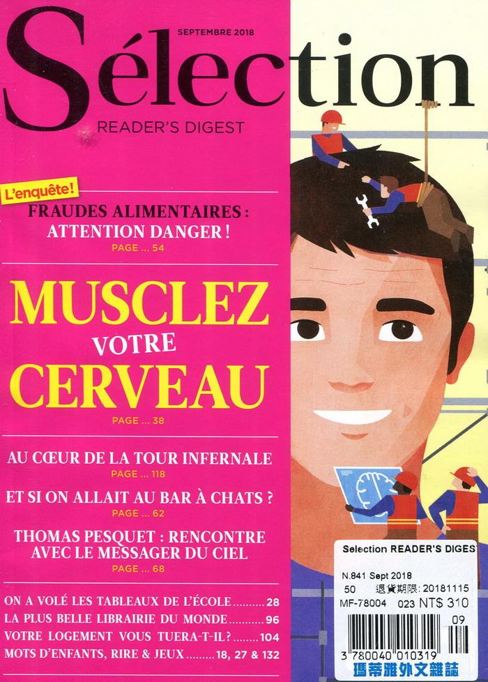 讀者文摘 (法國版) 第841期 9月號/2018